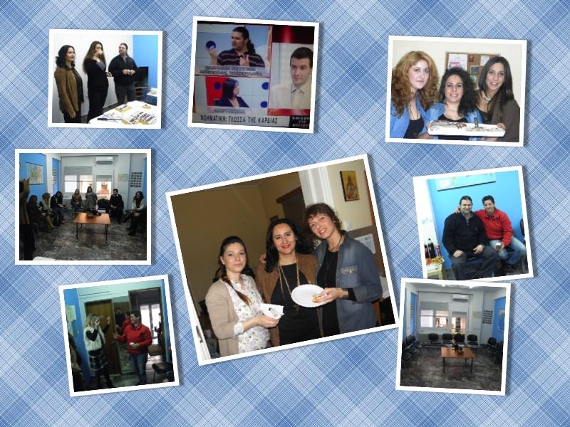 Κοπή Πίτας για το Νέο Έτος 2011